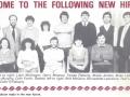 decnewhires1984