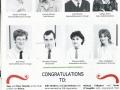 1985-dublin-events