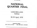 1979_programme_detail
