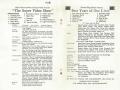 jptops-program1983
